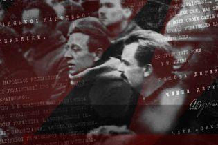 День Соборності у спогадах: що писали про 22 січня 1919 року видатні українці