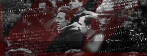 День Соборности в воспоминаниях: что писали о 22 января 1919 года выдающиеся украинцы