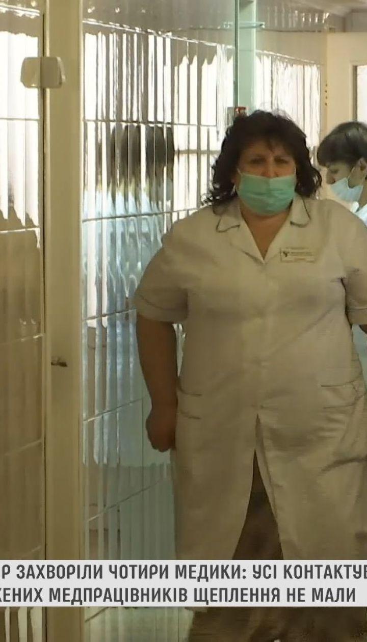 Сразу четыре медика заболели корью в Запорожье
