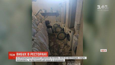 В Одессе взорвалась прачечная одного из ресторанов на Французском бульваре