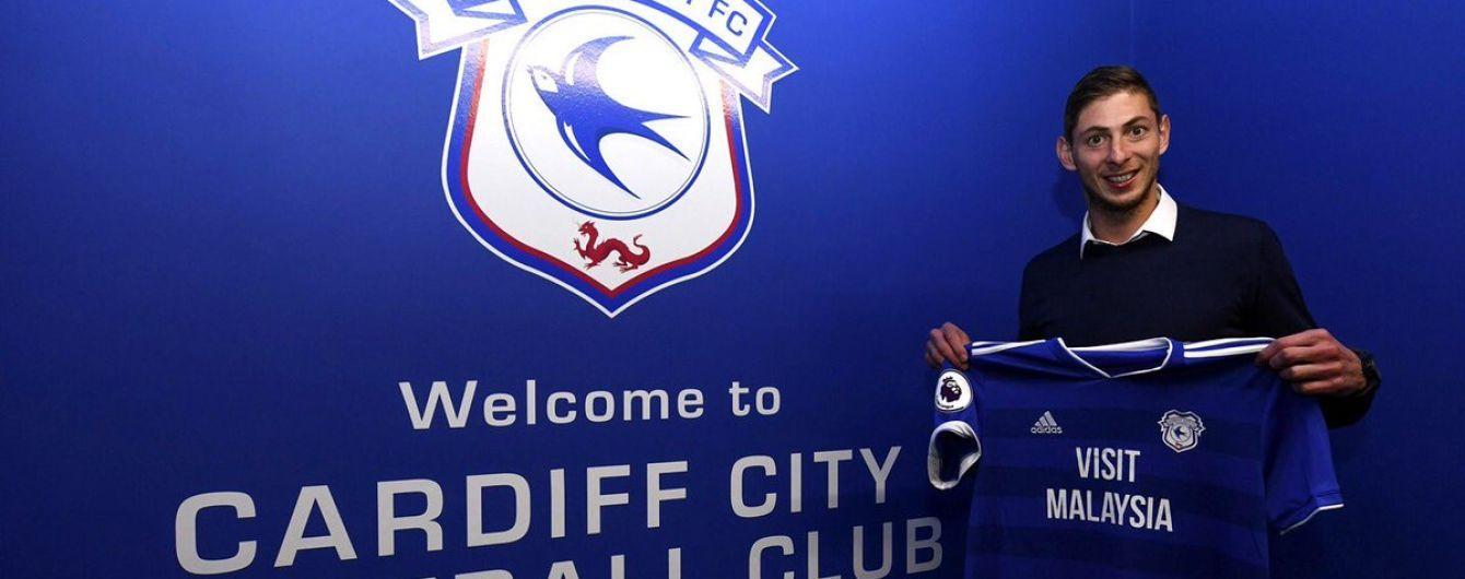 Найдорожчий новачок англійського клубу зник на шляху із Франції