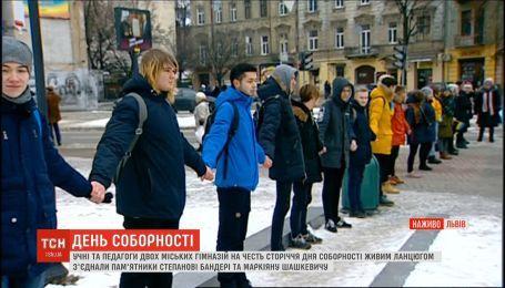 """Во Львове ученики и учителя создали """"живую цепь"""" длиной полтора километра"""