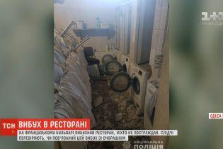 В Одесі вибухнула пральня одного з ресторанів на Французькому бульварі