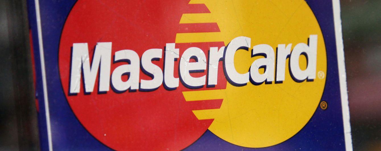 Еврокомиссия оштрафует Mastercard на 570 млн евро
