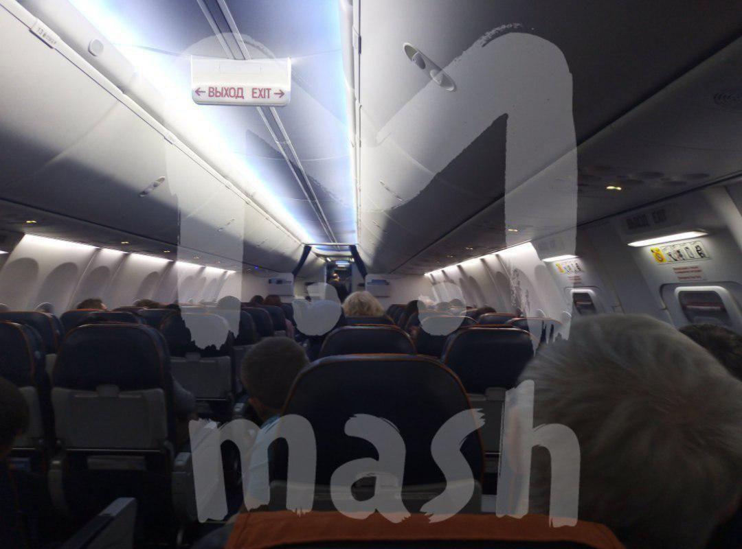 Фото із захопленого літака, 22 січня
