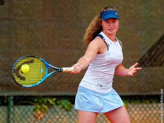 Українська юніорка на своєму першому Australian Open вийшла до 1/8 фіналу