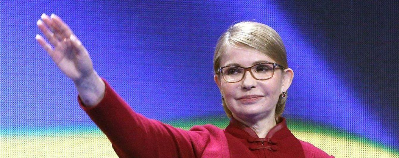 """Тимошенко объяснила миллионные пожертвования """"Батькивщине"""" от малоимущих жителей регионов"""