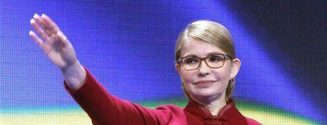 Тимошенко висунули у президенти