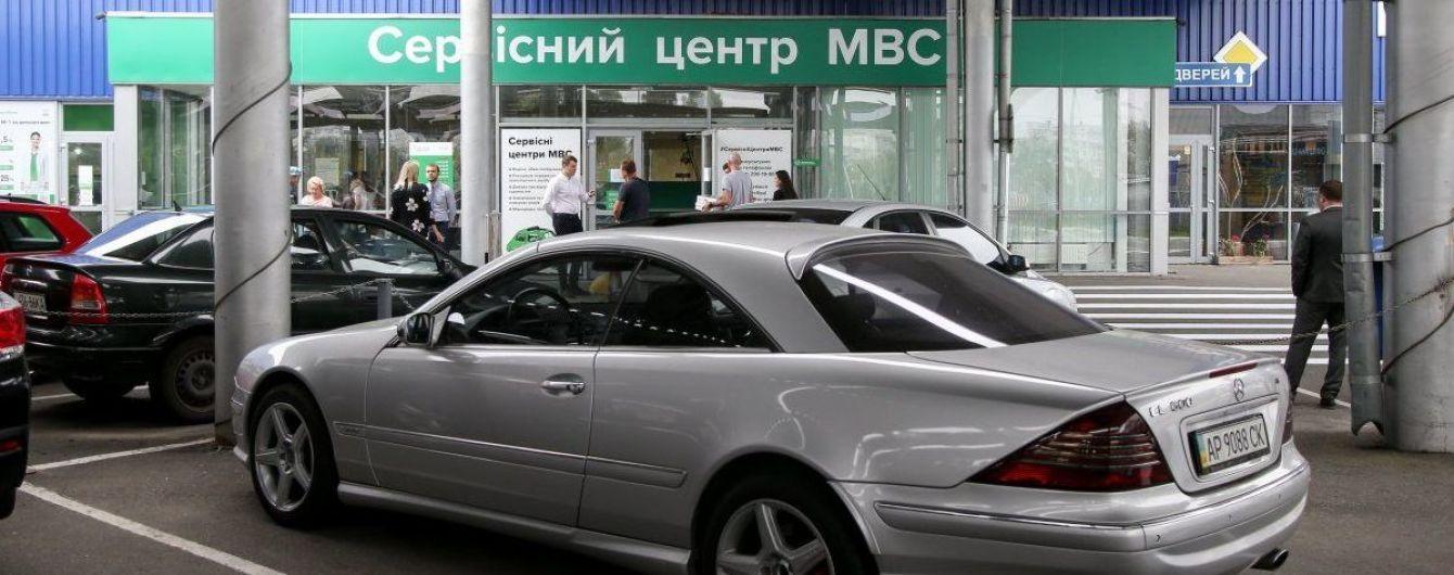 Сервісні центри МВС відновили роботу