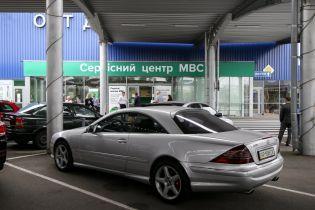 Сервисные центры МВД возобновили работу