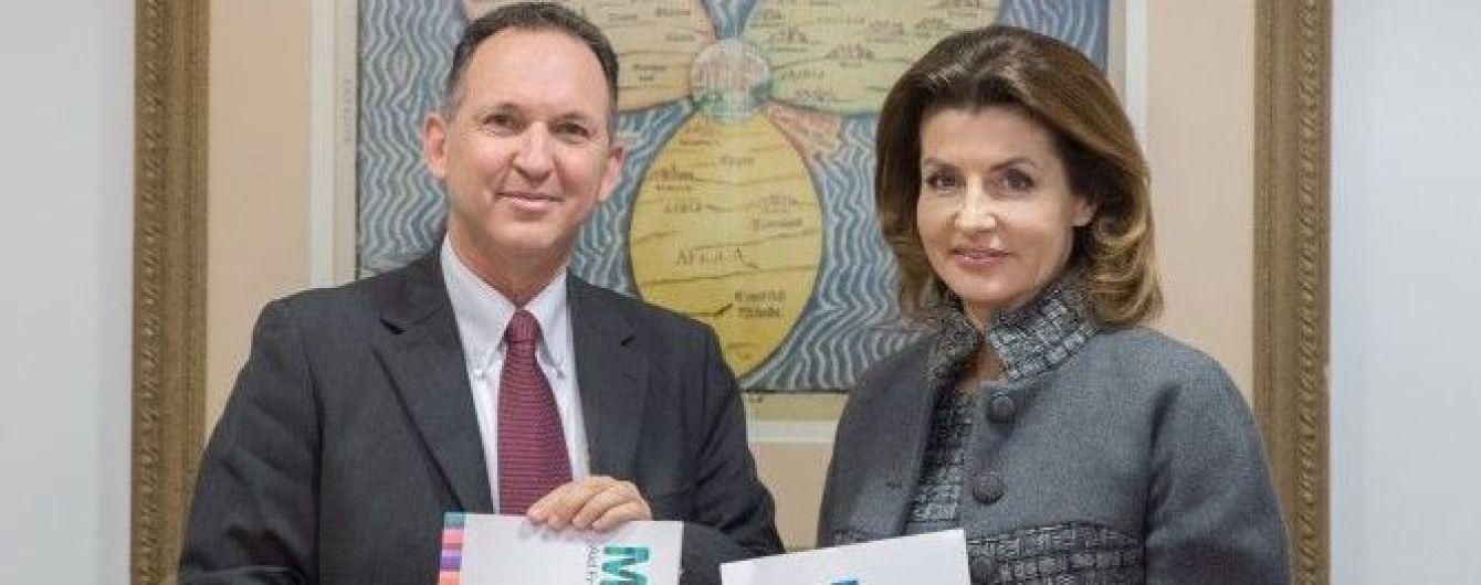 Вновь повторила образ: Марина Порошенко в Израиле