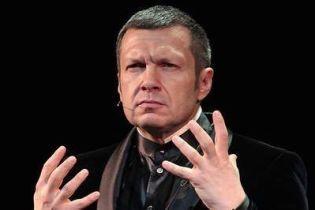 Навальный нашел у пропагандиста Соловьева еще одну виллу и дорогущий Maybach