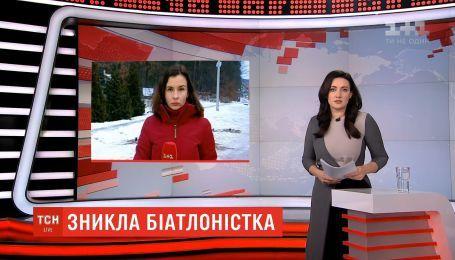 На Львовщине нашли 19-летнюю биатлонистку, которая исчезла во время пробежки