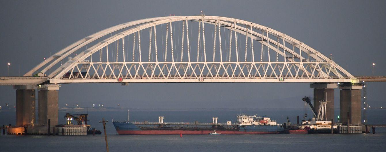 У Керченській протоці сіло на мілину вантажне судно з України