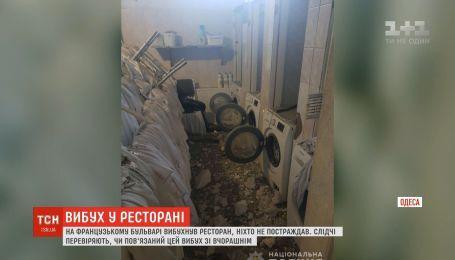Взрыв в ресторане Одессы: сдетонировало взрывное устройство, которое положили на окно
