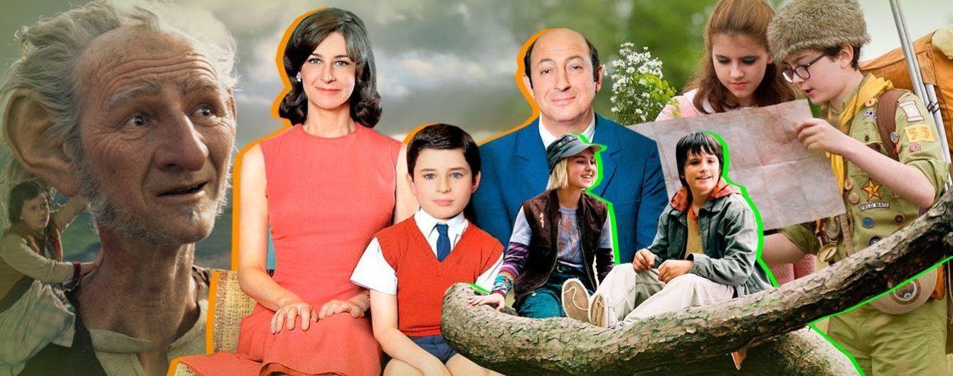 Топ-5 фільмів про справжню дружбу для всієї родини