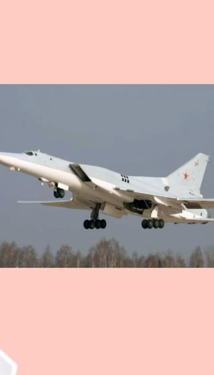 У Росії розбився бомбардувальник Ту-22М3