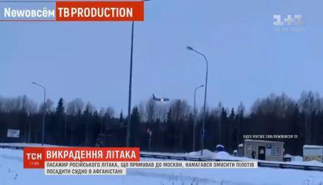 В России пытались захватить самолет, следовавший из Сургута в Москву