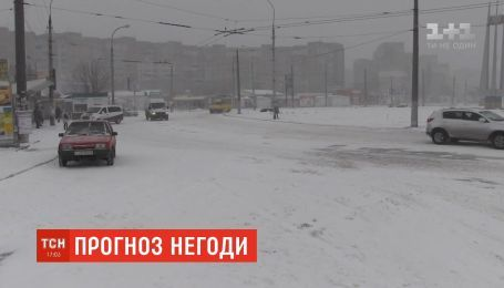 Заметілі та морози: на Україну насувається новий циклон