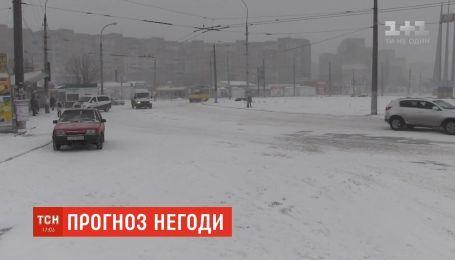 Метели и морозы: на Украину надвигается новый циклон
