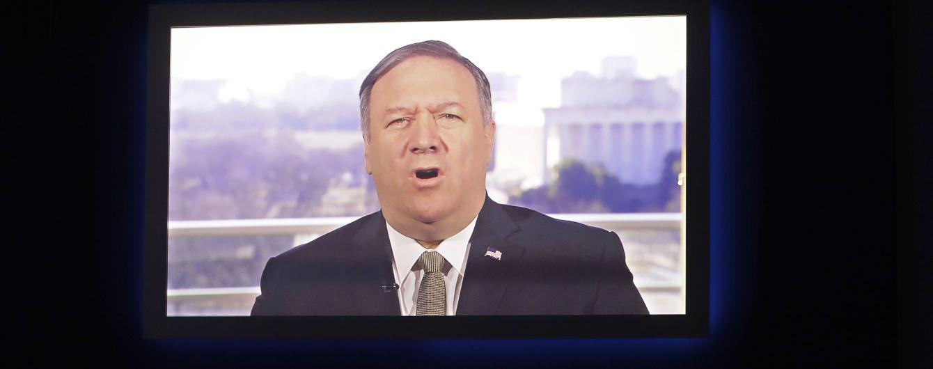 """""""Мы не обречены быть антагонистами"""". США ждут от России изменений в поведении и внешней политике"""