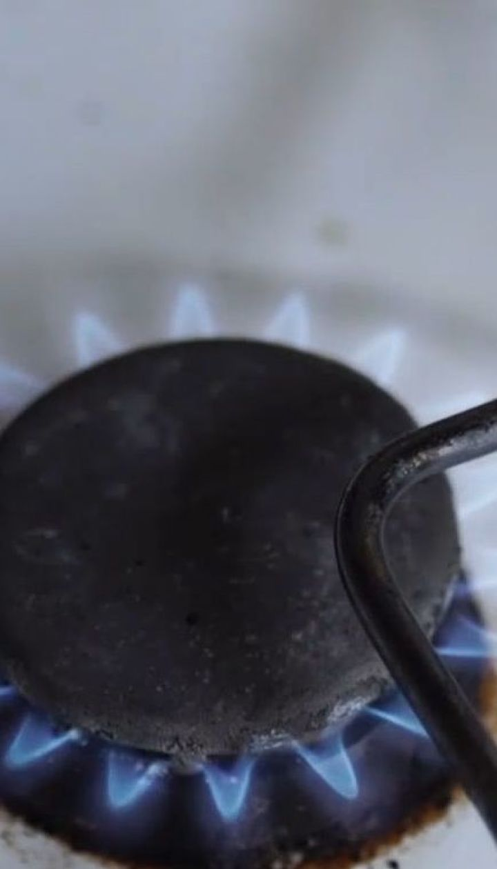 Ціна газу: українці отримали платіжки, в яких вартість блакитного палива утричі більша, ніж раніше