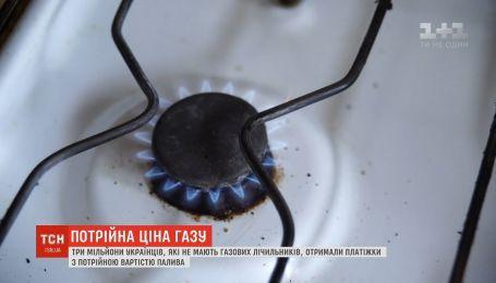Цена газа: украинцы получили платежки, в которых стоимость голубого топлива в три раза больше, нежели ранее