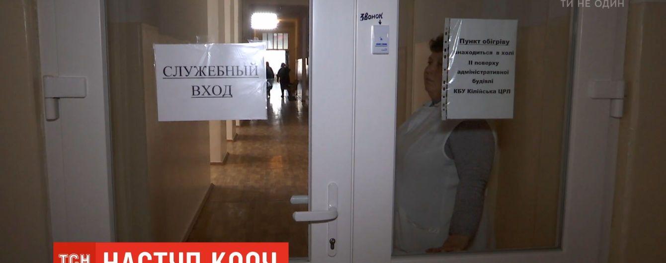 У МОЗі п'ятеро працівників захворіли на кір