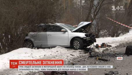 Смертельне зіткнення: троє людей загинули у моторошній ДТП на трасі поблизу Конча-Заспи