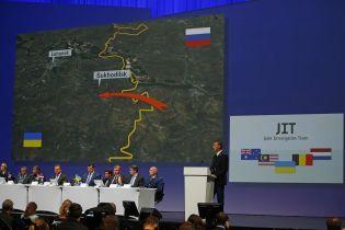 П'ять країн підписали угоду про фінансову підтримку суду над винними в катастрофі MH17