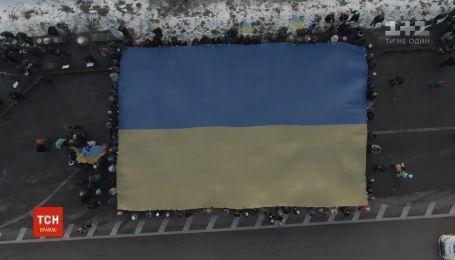 Живая цепь, флаги и историческая почтовая марка: как в Украине отметили День соборности