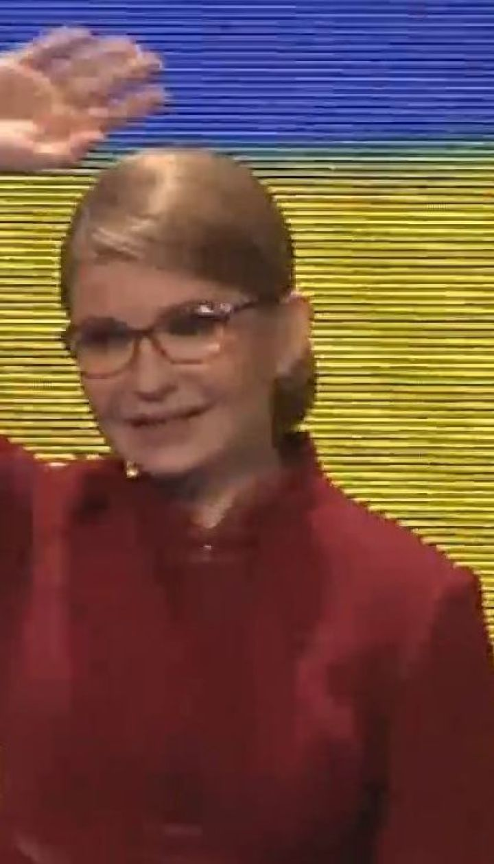 Спроба номер три: Юлія Тимошенко балотується у президенти