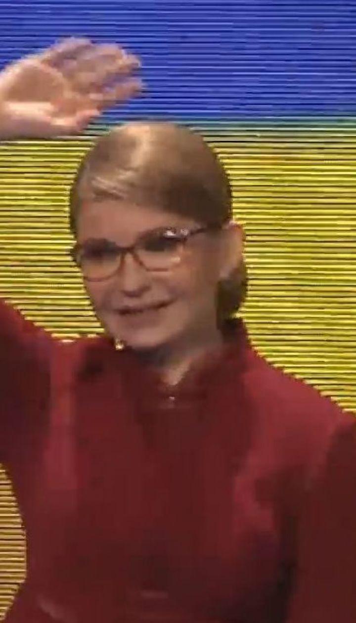 Попытка номер три: Юлия Тимошенко баллотируется в президенты