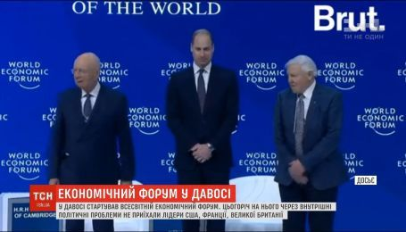 Всемирный экономический форум в Давосе: почему несколько VIP-участников отменили свои визиты