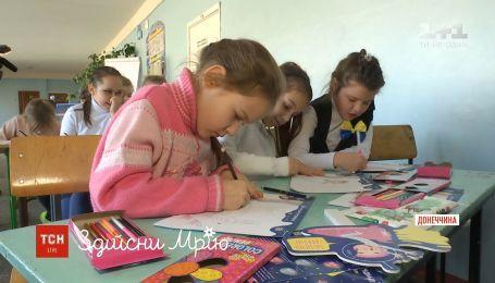 Хомячок, Украина без коррупции и пижама для деда: дети из Краматорска поделились своими мечтами