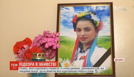 Голоса в голове: накажут ли одесского мясника за убийство 13-летней племянницы