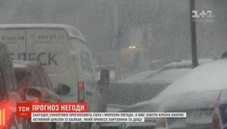Прогноз негоди: на центральну Україну насуваються заметілі та морози
