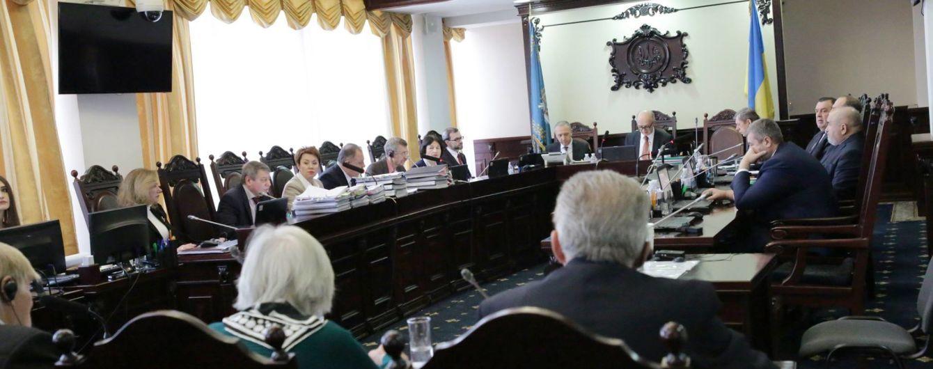 В Антикоррупционном суде назвали дату начала работы органа