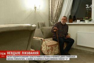 Гепатит после хирургического стола: киевлянин уже год не может ходить и жалуется на врача