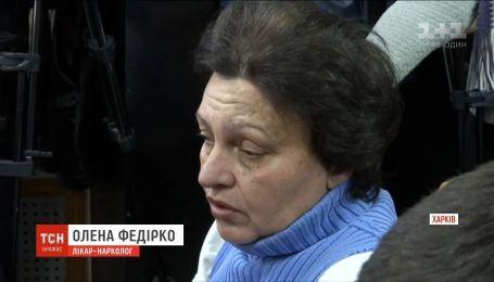 В суде Харькова появилась врач-нарколог, которая осматривала Елену Зайцеву после смертельного ДТП