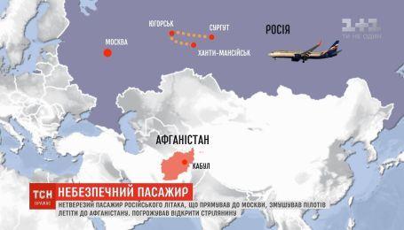 В России пьяный пассажир пытался захватить самолет