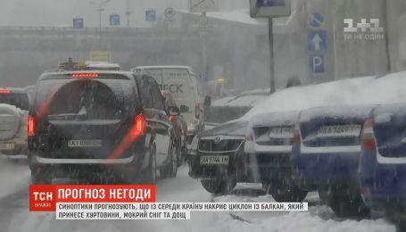 На Украину надвигается новый циклон с Балкан