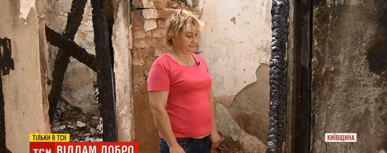 Женщина с Киевщины выдала себя за соседку, чтобы получить благотворительную помощь – дом