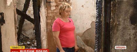 Жінка з Київщини видала себе за сусідку, аби отримати благодійну допомогу – будинок