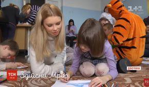 Хомячок, море и Украина без коррупции: ТСН узнала, о чем мечтают дети в Краматорске