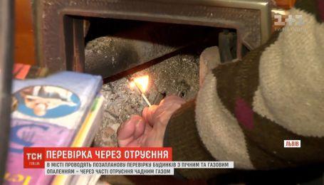 Внеплановую проверку домов с печным и газовым отоплением начали во Львове