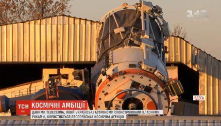 Неподалеку Одессы за небом круглосуточно наблюдает уникальный телескоп-астрограф