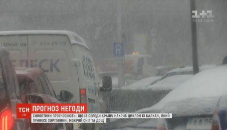 В Украине синоптики прогнозируют мокрую погоду и морозы до минус 10