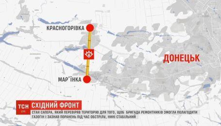 Боевики обстреляли бригаду чрезвычайников, которые чинили газопровод между Марьинкой и Красногоровкой
