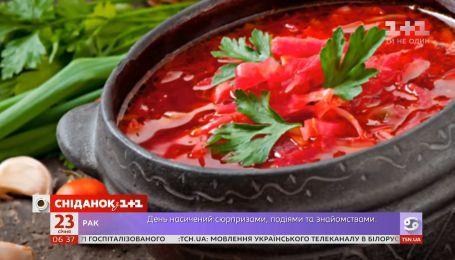 Почему в Украине дорожает главное национальное блюдо - борщ